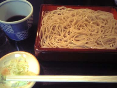 Akasakasunaba002