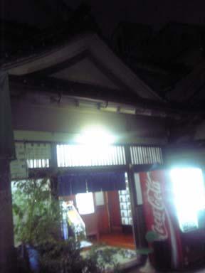 Atamiyu01_1