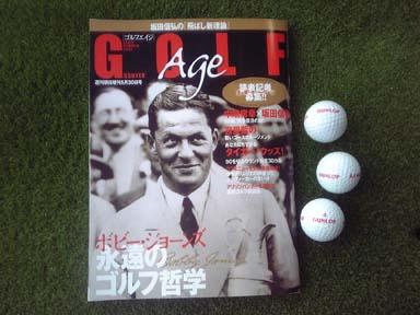 Golf_age070530