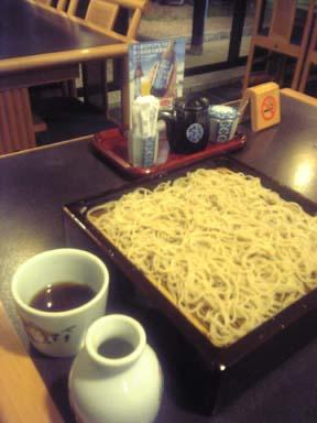 Honmuraan004
