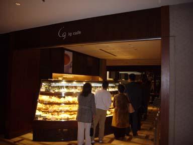 Ig_cafe001