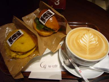 Ig_cafe003