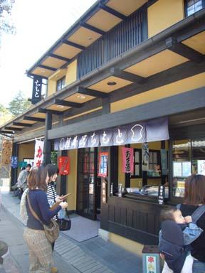 Karuizawa070504_008timoto01