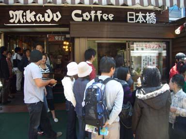 Karuizawa070504_009mikadocofee01