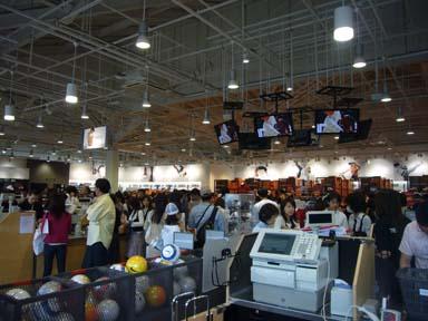 Karuizawa_prince_shopping_plaza002