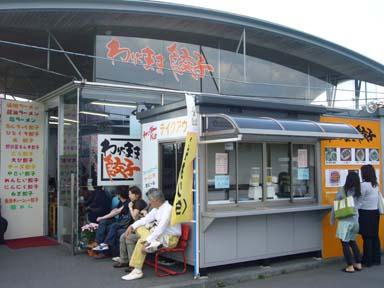 Karuizawa_prince_shopping_plaza005