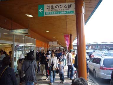 Karuizawa_prince_shopping_plaza006