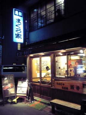 Monjamaguroya006