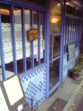 Pas_mal_restaurant02