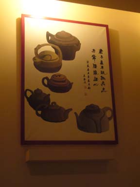 Piaoxiang001