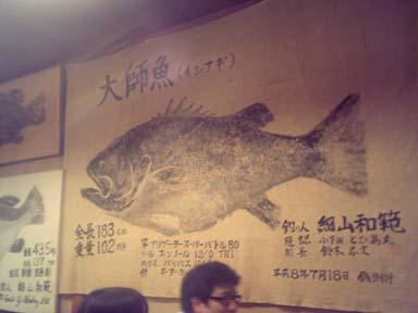 Shiokaze001