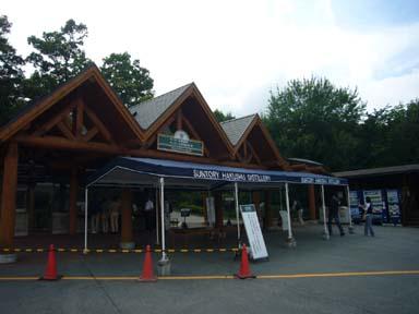 Suntoryhakushu001