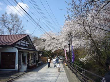 Takasakikannonyama004