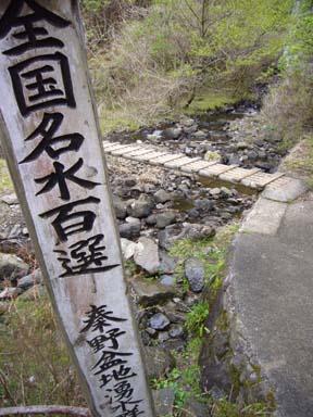 Tanzawa070421_002