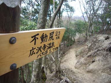 Tanzawa070421_014
