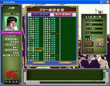 Tetsuya070411_1s