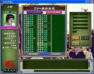Tetsuya070413_4s