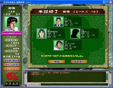 Tetsuya070604_5s