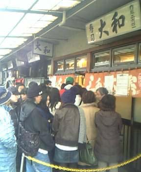 Tsukiji070119_02