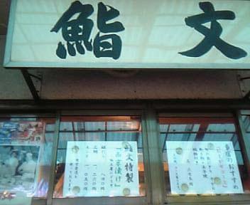 Tsukiji070119_03