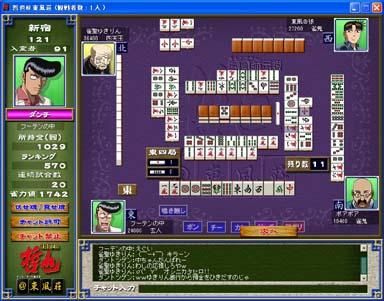 Zannenkokushi_blog